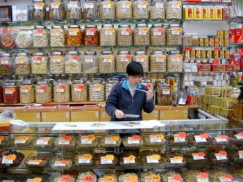 Traditional Chinese herbs may relieve insomnia